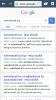 google a evlenilecek kız yazan erkek