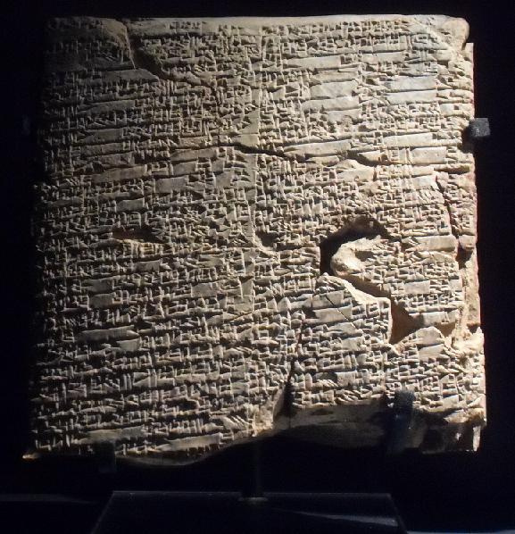 hear the epic of gilgamesh read in the original akkadian - 482×500