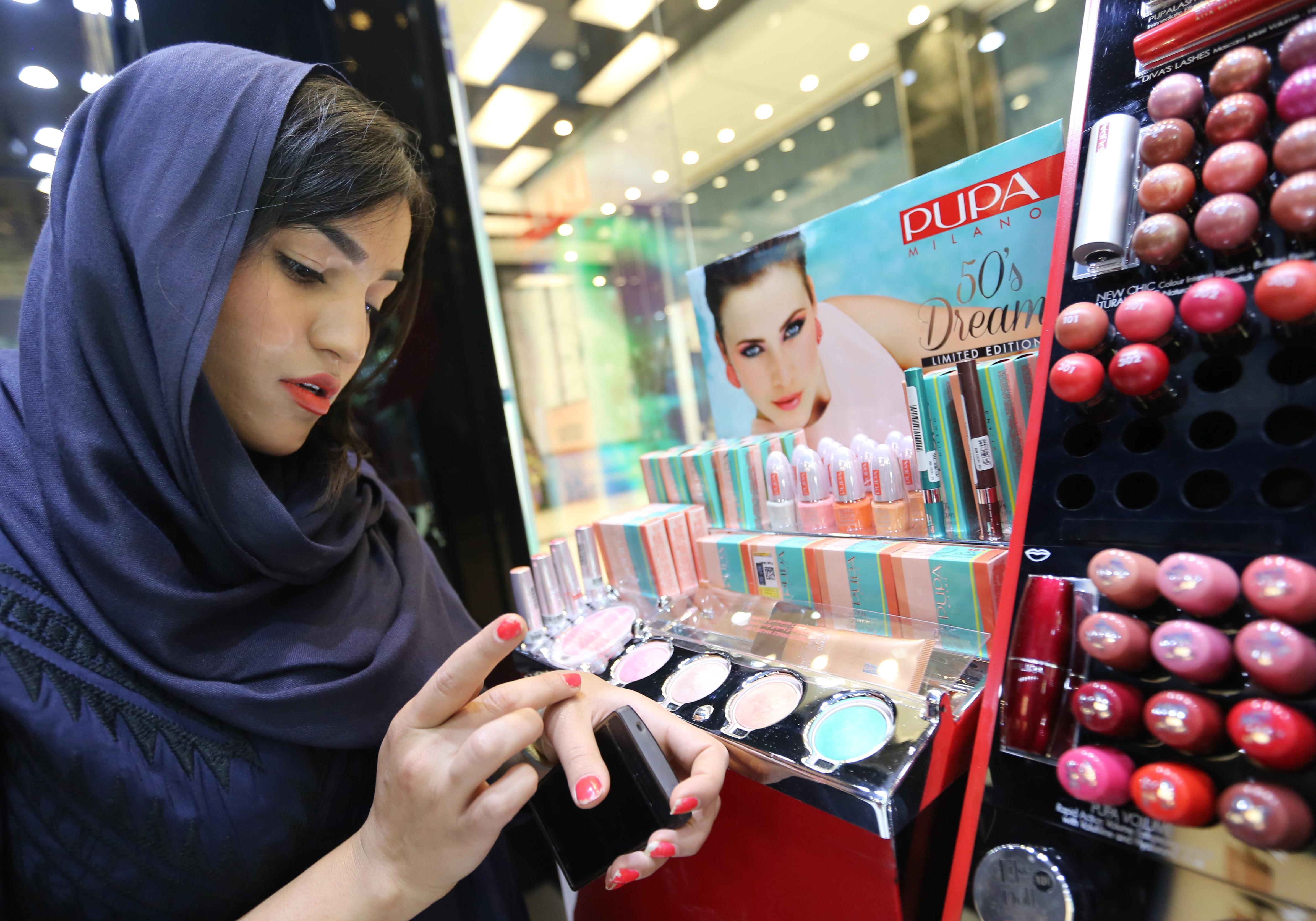 купить косметику иранскую